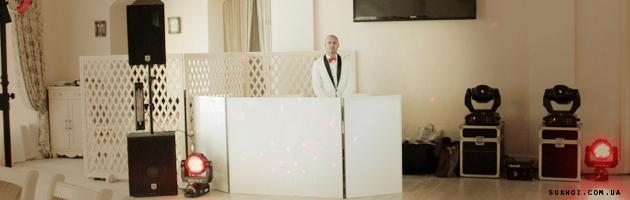 Диджей на свадьбу Киев